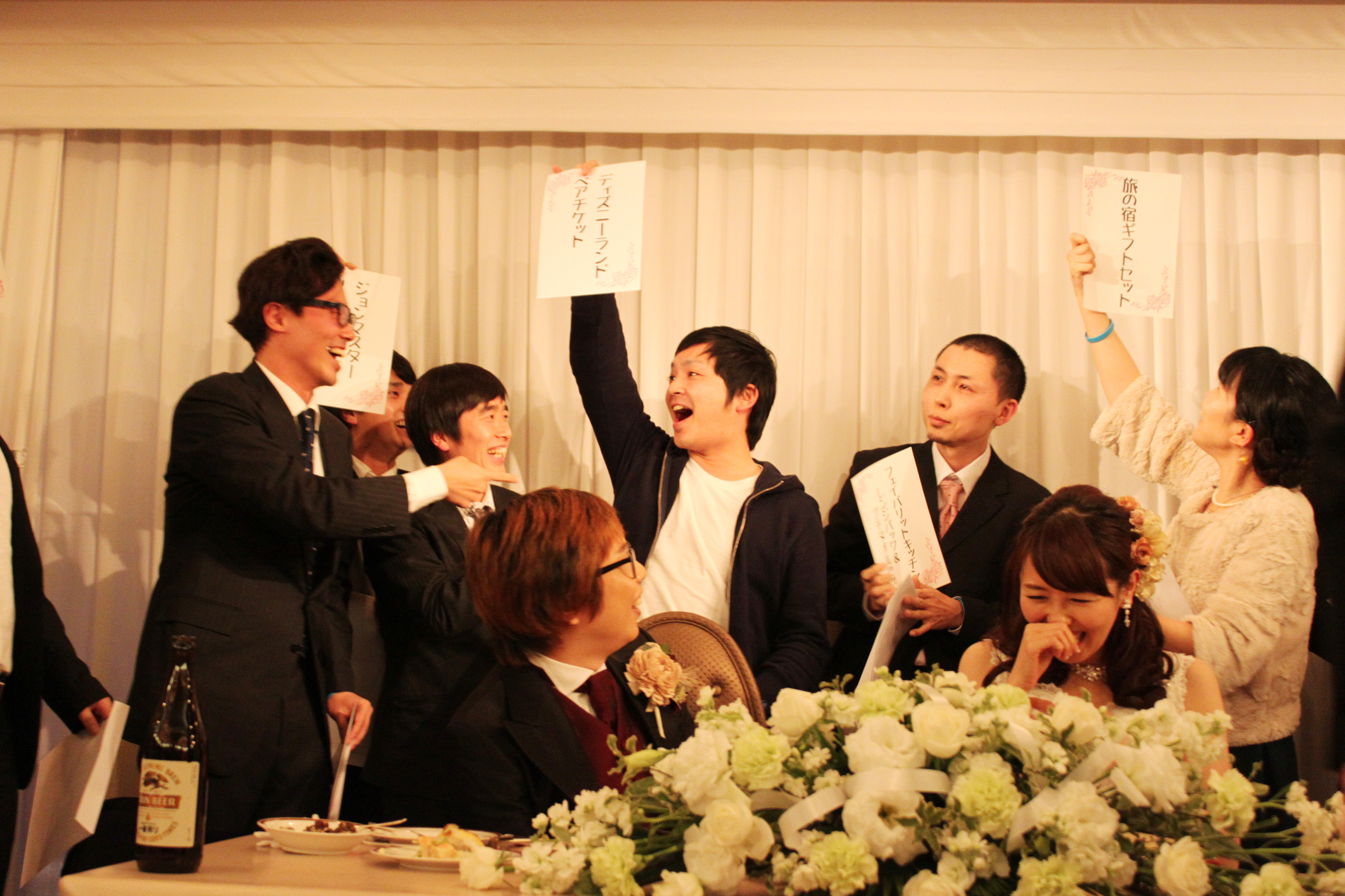 7dde5c29ed490 結婚式二次会かんたんビンゴゲーム盛り上げマニュアル!|2次会本舗